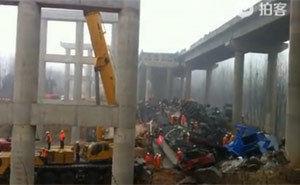 拍客直击河南连霍高速大桥炸坍抢险现场