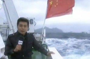 央视首进钓鱼岛3海里海域拍摄岛屿全貌